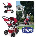 Produkttester für Kinderwagen werden