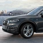Gewinnspiel um einen Audi Q5