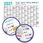 gratis Börsenkalender 2021 bestellen